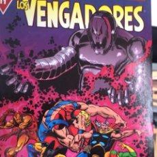Cómics: BIBLIOTECA MARVEL LOS VENGADORES 11. Lote 115309746