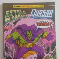 Cómics: SILVER SURFER #27 (FORUM, 1990) -ÚLTIMO NÚMERO-. Lote 115418459