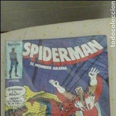 Cómics: SPIDERMAN FORUM 33. Lote 115505728