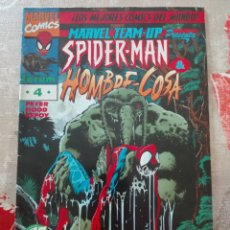 Cómics: MARVEL TEAM-UP SPIDERMAN HOMBRE-COSA Nº 4 FORUM. Lote 115553063