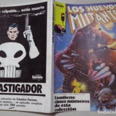 Cómics: TEBEOS Y COMICS: LOS NUEVOS MUTANTES . RETAPADO DEL Nº 16 AL Nº 20 (ABLN). Lote 115569107
