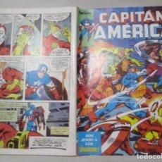 Cómics: TEBEOS Y COMICS: CAPITÁN AMERICA Nº 8 ( ABLN). Lote 115574159