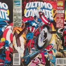Cómics: ULTIMO COMBATE CAPITAN AMERICA 1,2,4. Lote 115672179