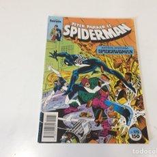 Cómics: SPIDERMAN Nº 175 - 1ª EDICIÓN FORUM. Lote 116579363