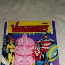 Comics: LOS VENGADORES VOL 1 Nº 72 FORUM . Lote 117061575