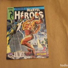 Cómics: MARVEL HEROES Nº 22, EDITORIAL FORUM. Lote 117287231