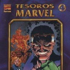 Cómics: TESOROS MARVEL #2 LOS 4 FANTÁSTICOS: LOS AÑOS PERDIDOS 2. Lote 117460031