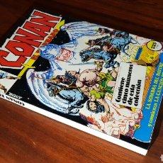 Cómics: CONAN EXCELENTE ESTADO 76 AL 80 TOMO RETAPADO FORUM. Lote 117924792