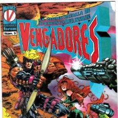 Cómics: LOS VENGADORES VOL. II COMICS FORUM Nº 9. Lote 118220487