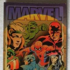 Cómics: COMIC MARVEL. LO MEJOR DEL 96 - FORUM. Lote 118265195