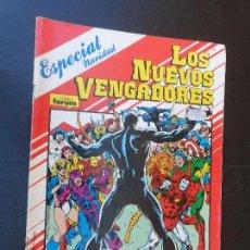 Cómics: LOS NUEVOS VENGADORES ESPECIAL NAVIDAD 1987 EDICIONES FORUM. Lote 245437195