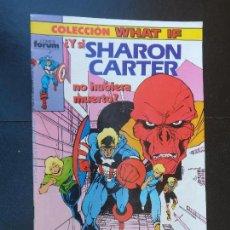 Comics : COLECCION WHAT IF Nº 4 EL CAPITAN AMERICA EDICIONES FORUM . Lote 118346375