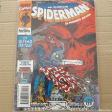 Cómics: SPIDERMAN FORUM 231. Lote 118709323