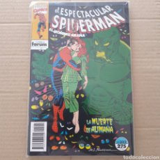 Cómics: SPIDERMAN FORUM 302. Lote 118717504