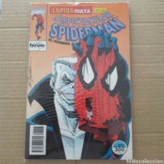 Cómics: SPIDERMAN FORUM 313. Lote 118719887