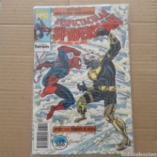 Cómics: SPIDERMAN FORUM EL ÚLTIMO 314. Lote 118720086