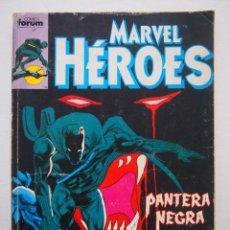 Cómics: MARVEL HEROES - PANTERA NEGRA - RETAPADO - DEL Nº 45 AL Nº 49 - FORUM.. Lote 118756455