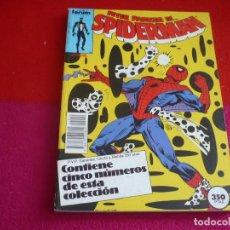 Cómics: SPIDERMAN VOL. 1 NºS 126 AL 130 RETAPADO ( AL MILGROM ) ¡BUEN ESTADO! MARVEL FORUM. Lote 118995151