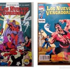 Cómics: LOS NUEVOS VENGADORES 57 Y 75. FORUM. Lote 119036255