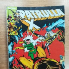 Cómics: PATRULLA X VOL 1 RETAPADO #4 (NUMEROS 16 A 20). Lote 119058540