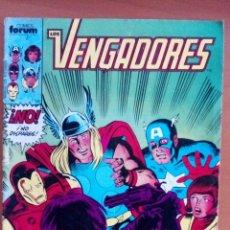 Cómics: LOS VENGADORES N°31. Lote 119192230