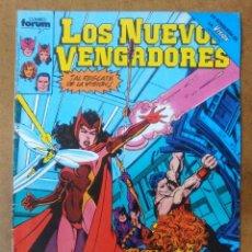 Fumetti: LOS NUEVOS VENGADORES Nº 43 - FORUM - C22. Lote 119275527