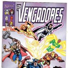 Cómics: LOS VENGADORES VOL.3 Nº 16 - FORUM. Lote 119589003