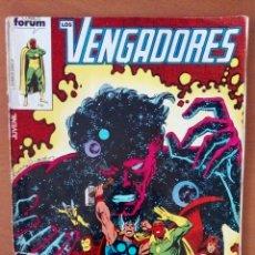 Cómics: LOS VENGADORES N°6. Lote 119839498