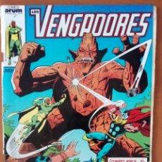 Cómics: LOS VENGADORES N°9. Lote 119839579