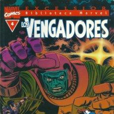 Cómics: BIBLIOTECA MARVEL: LOS VENGADORES Nº4. Lote 119901767