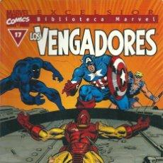 Cómics: BIBLIOTECA MARVEL: LOS VENGADORES Nº17. Lote 119901831