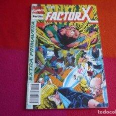 Cómics: FACTOR X EXTRA PRIMAVERA 1994 ( PETER DAVID SHOEMAKER ) ¡BUEN ESTADO! MARVEL FORUM. Lote 119934471