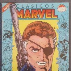 Cómics: CLÁSICOS MARVEL #6 (FORUM, 1989). Lote 120138895
