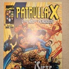 Cómics: PATRULLA X 8 LOS AÑOS PERDIDOS. Lote 120473131