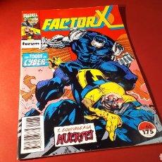 Cómics: FACTOR X 65 MUY BUEN ESTADO FORUM. Lote 121011003