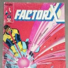 Cómics: FACTOR X Nº 14. Lote 121065827