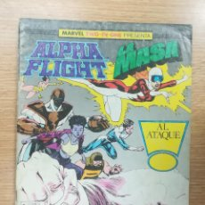 Cómics: ALPHA FLIGHT LA MASA (MARVEL TWO-IN-ONE) VOL 1 #42. Lote 121274099