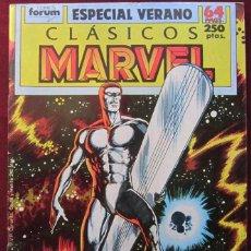 Cómics: CLÁSICOS MARVEL ESPECIAL VERANO 1989 (SILVER SURFER) ORIGEN ESTELA PLATEADA POR JOHN BYRNE (FORUM). Lote 121438071