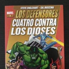 Cómics: LOS DEFENSORES - CUATRO CONTRA LOS DIOSES. Lote 121605023
