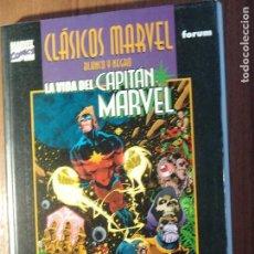 Cómics: CLASICOS MARVEL B/N DE FORUM LA VIDA DEL CAPITAN MARVEL. Lote 121646683