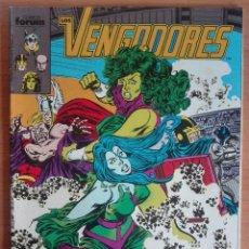 Cómics: LOS VENGADORES 85 VOLUMEN 1 FORUM (1988) MUY BUEN ESTADO. Lote 121876523