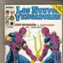 Cómics: LOS NUEVOS VENGADORES - 5 NÚMEROS 26 AL 30 - RETAPADO FORUM - MUY BUEN ESTADO . Lote 121920571