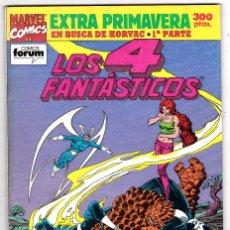 Cómics: LOS 4 FANTÁSTICOS - EXTRA PRIMAVERA 1992 - COMICS FORUM. Lote 176312857