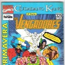 Cómics: VENGADORES VOL. 1 1ª EDICION EXTRA PRIMAVERA 1993 CIUDADANO KANG - FORUM. Lote 121940819