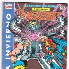 Cómics: VENGADORES VOL. 1 1ª EDICION EXTRA PRIMAVERA 1993 CIUDADANO KANG - FORUM. Lote 121940879