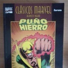 Cómics: CLASICOS MARVEL BLANCO Y NEGRO -PUÑO DE HIERRO-JOHN BYRNE-CLAREMONT-FORUM. Lote 121977411