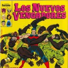 Cómics: LOS NUEVOS VENGADORES VOLUMEN 1 NÚMERO 32 CÓMICS FÓRUM MARVEL. Lote 122008239