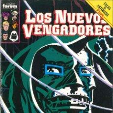 Cómics: LOS NUEVOS VENGADORES VOLUMEN 1 NÚMERO 34 CÓMICS FÓRUM MARVEL. Lote 122008379