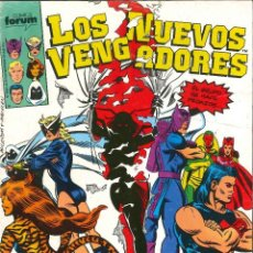 Cómics: LOS NUEVOS VENGADORES VOLUMEN 1 NÚMERO 37 CÓMICS FÓRUM MARVEL. Lote 122008491