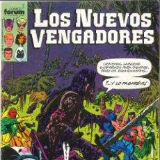 Cómics: LOS NUEVOS VENGADORES VOLUMEN 1 NÚMERO 39 CÓMICS FÓRUM MARVEL. Lote 122008619